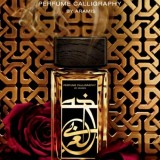 Aramis-CALLIGRAPHY- 100 ml EDP Spray- Women