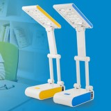 Rechargeable LED Desk Foldable Lamp