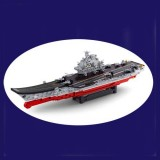 AIRCRAFT CARRIER 1875pcs