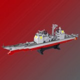 CRUISER 883pcs-Ages 10 +