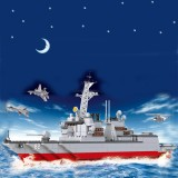 """Destroyer"" 615 Pcs Ages 10+ Lego Compatible"