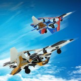 RC mini Electric Remote Control Aircraft Warcraft Fighter