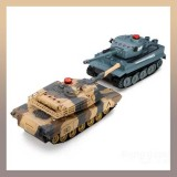 Electrical Infrared RC Battle Tank 2Pcs Set